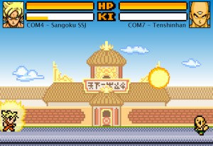 Capture d'écran du jeu Dragon Ball Z : Tribute